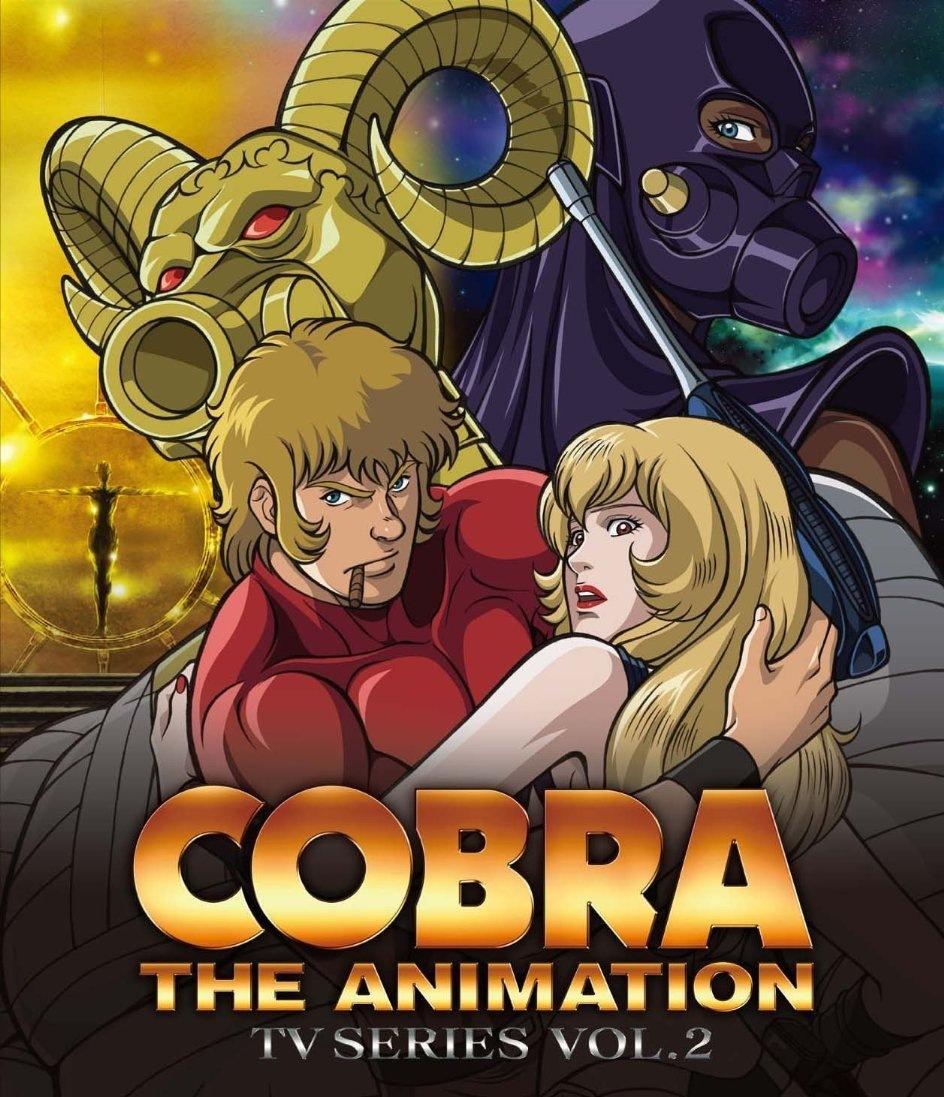 Cobra the Animation (2010)