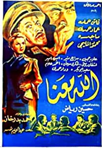Full movie hollywood free download Allah maana [480x360]