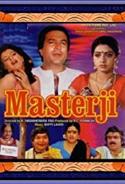 Masterji movie video songs free download