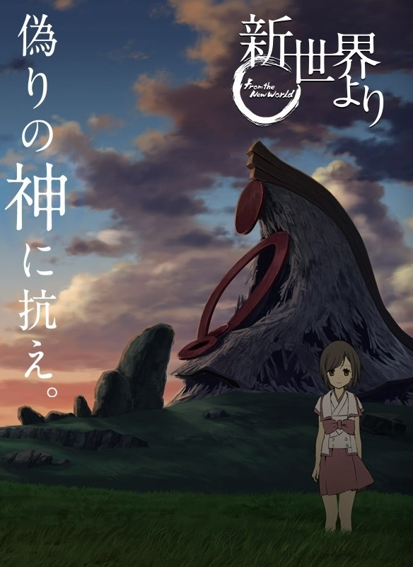 Shinsekai yori (From the New World) Epizoda 6