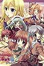 Akasaka (2008) Poster