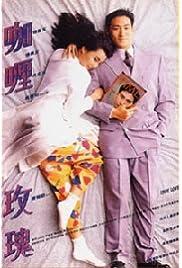 Zhen de ai ni (1992) film en francais gratuit