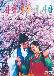 Sarang sarang nae sarang (1985)
