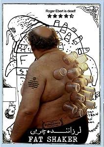 Adult download dvd free movie Larzanandeye charbi Iran [1280x720p]