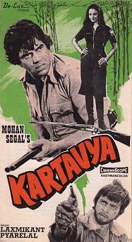 Kartavya movie, song and  lyrics