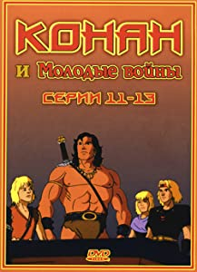 Conan and the Young Warriors torrent