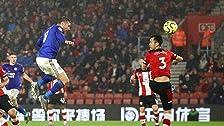 Southampton v. Leicester City
