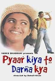 Watch Movie Pyaar Kiya To Darna Kya (1998)