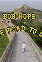 Bob Hope on the Road to China