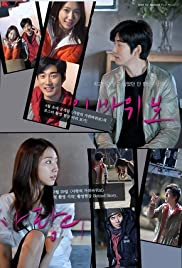 One Perfect Day Poster