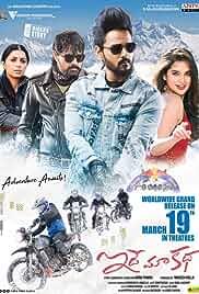 Idhe Maa Katha (2021) HDRip telugu Full Movie Watch Online Free MovieRulz