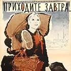 Ekaterina Savinova in Prikhodite zavtra (1962)