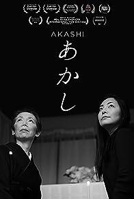Primary photo for AKASHI