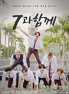 GOT7's Hard Carry (2016– )