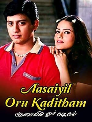 Where to stream Aasaiyil Oru Kaditham
