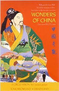 Watch pirates 2 movie2k Wonders of China [1280x800]
