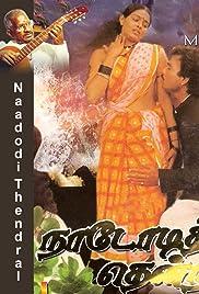 Nadodi Thendral () film en francais gratuit