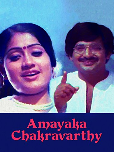 Amayaka Chakravarthy ((1983))