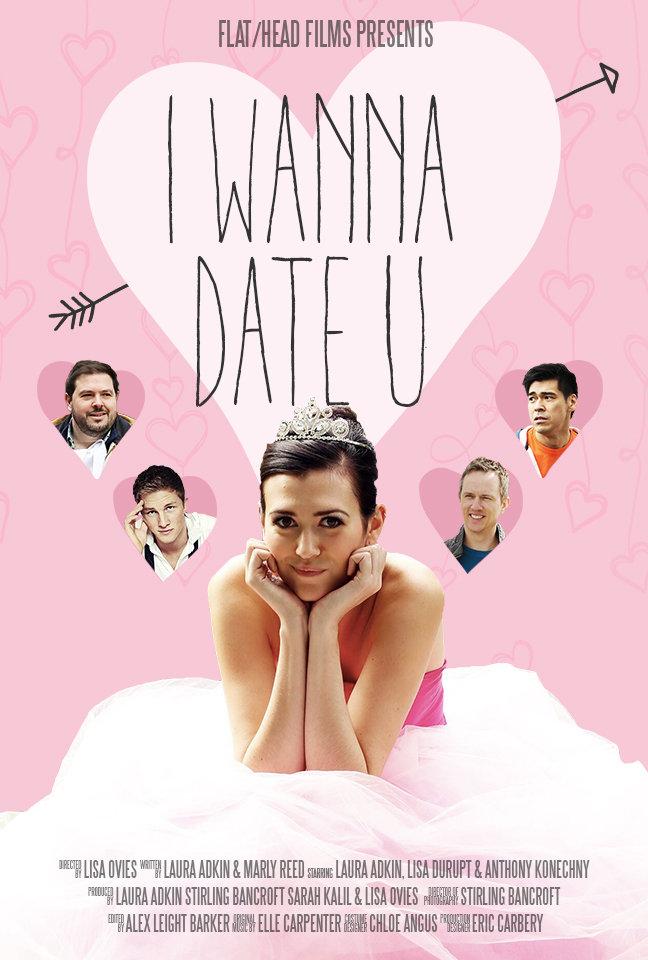 I Wanna Date U (2015)