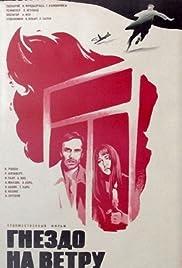 Tuulte pesa Poster