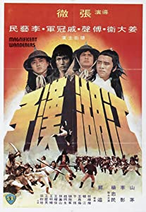 Download the Jiang hu han zi full movie tamil dubbed in torrent