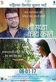Ti Saddhya Kay Karte(2017) Poster - Movie Forum, Cast, Reviews