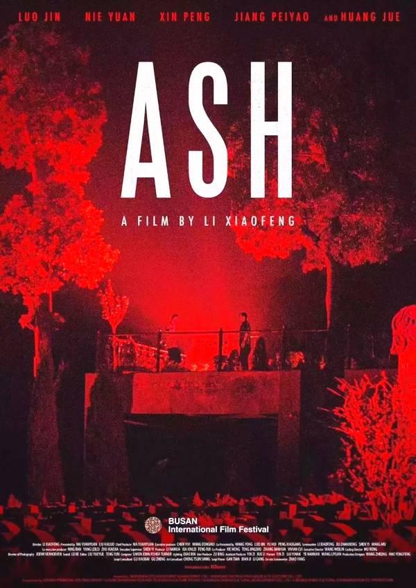 Ash (2017)