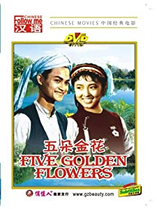 Best website to watch full movies Wu duo Jinhua by [x265]