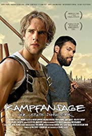Kampfansage - Der letzte Schüler (2005) Poster - Movie Forum, Cast, Reviews
