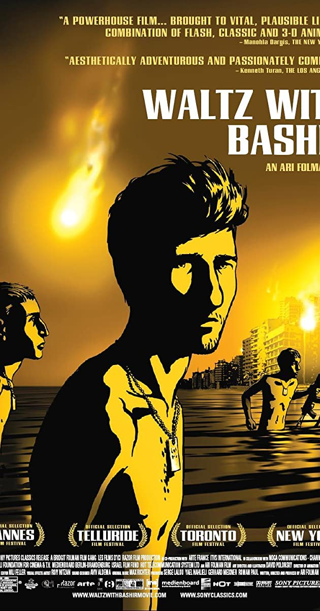 Subtitle of Waltz with Bashir