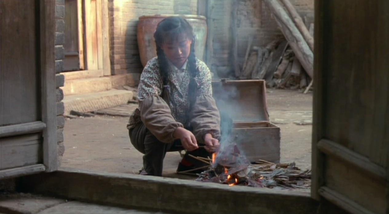 Tianchi Liu in Huo zhe (1994)