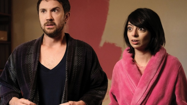 Sam Huntington and Kate Micucci in Seven Stages to Achieve Eternal Bliss by Passing Through the Gateway Chosen by the Holy Storsh (2018)