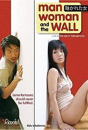 Kikareta onna no mirareta yoru(2006) Poster - Movie Forum, Cast, Reviews