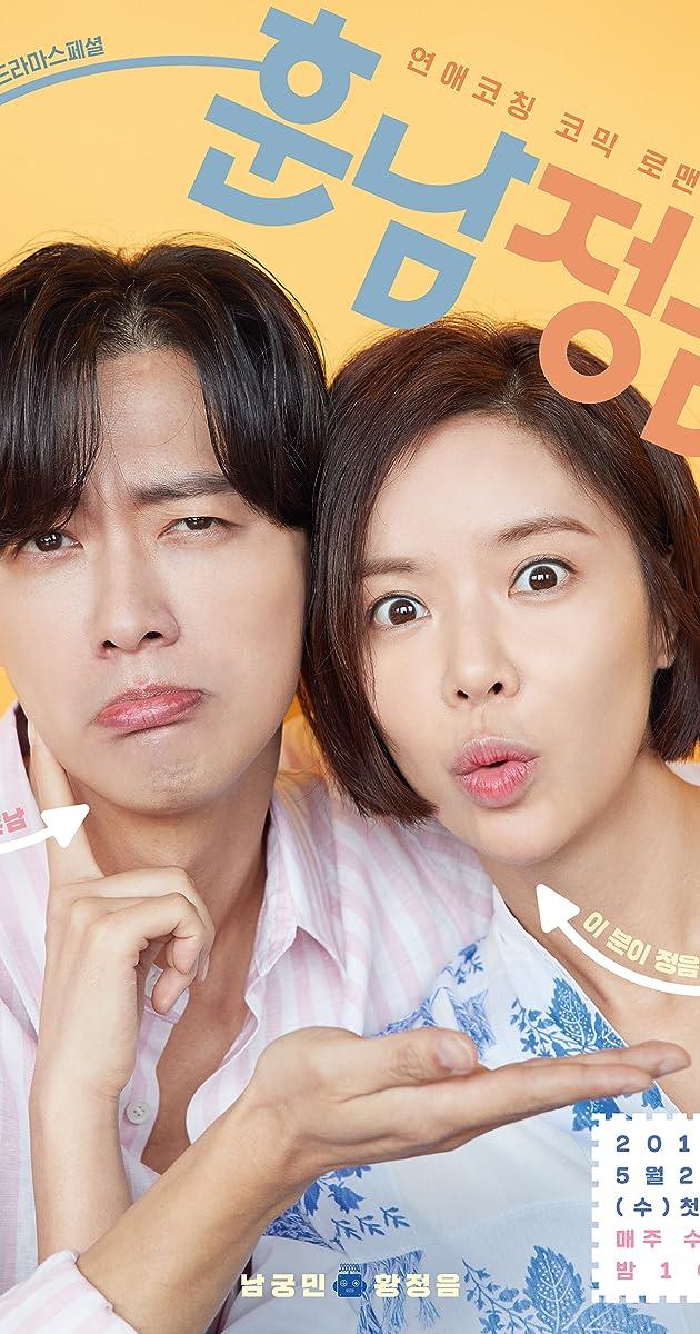 download scarica gratuito Hunnam Jeong-eum o streaming Stagione 1 episodio completa in HD 720p 1080p con torrent