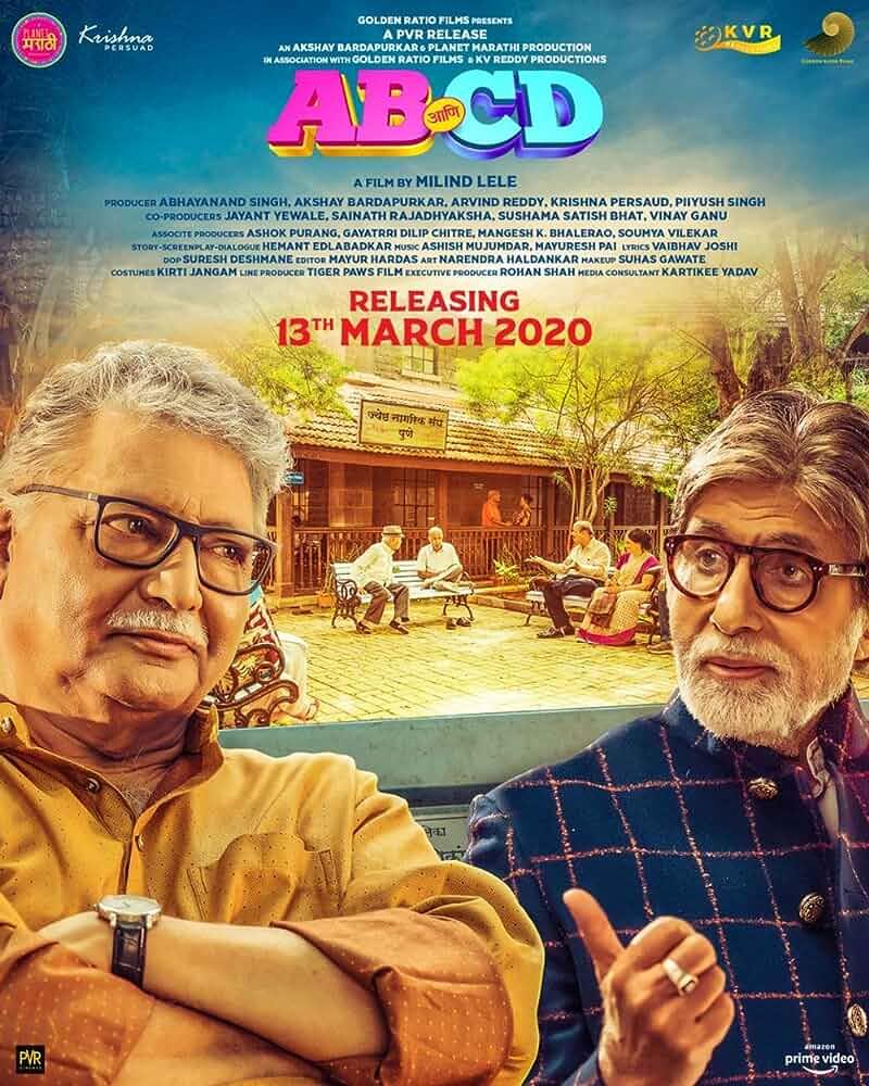 AB Aani CD (2020) Marathi 720p HEVC HDRip x265 AAC ESubs  (600MB) Full Movie Download