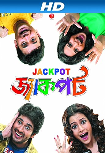 Jackpot 2020 Bengali Movie 720p UNCUT BluRay 1GB x264 MKV