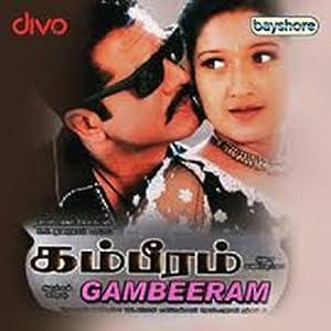 Where to stream Gambeeram