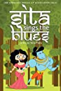 Sita Sings the Blues (2008) Poster