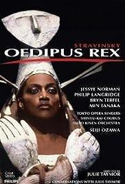 Oedipus Rex Poster