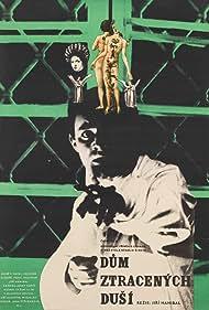Dum ztracených dusí (1967)