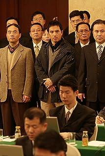 Shin-il Kang Picture