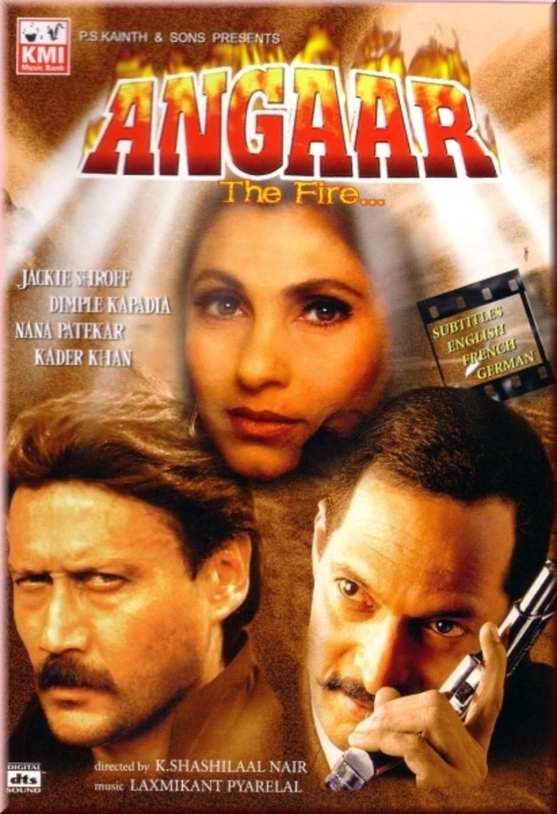 دانلود زیرنویس فارسی فیلم Angaar