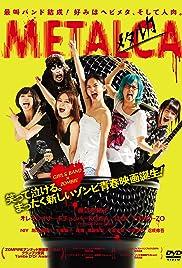 Metaruka Poster