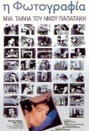 I fotografia (1986) 720p