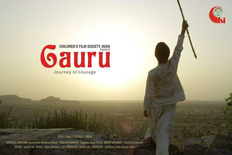 Gauru: Journey of Courage (2016)