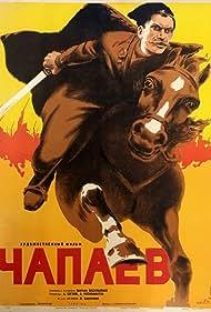 Chapaev (1934)
