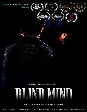 Blind Mind movie, song and  lyrics