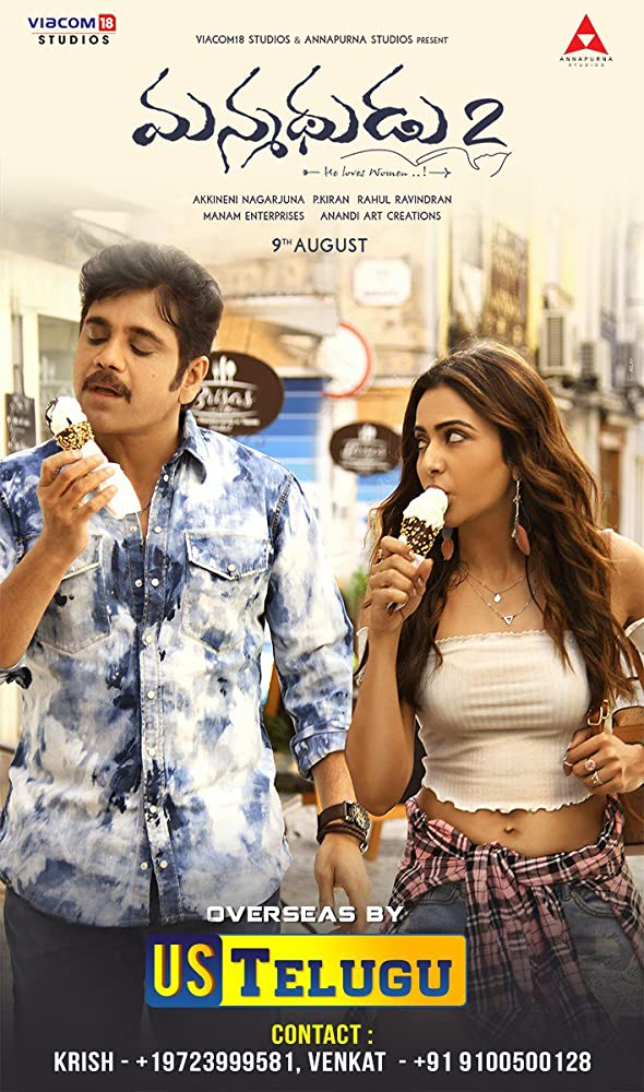 Manmadhudu 2 2019 Telugu Movie 720p HDRip 1.4GB ESub