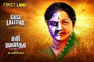 Sasi Lalitha movie, song and  lyrics