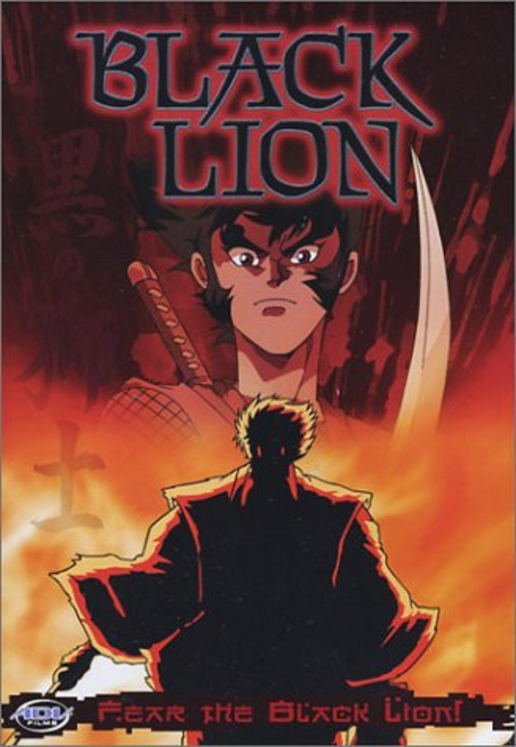 black lion video 1992 imdb - 500×709